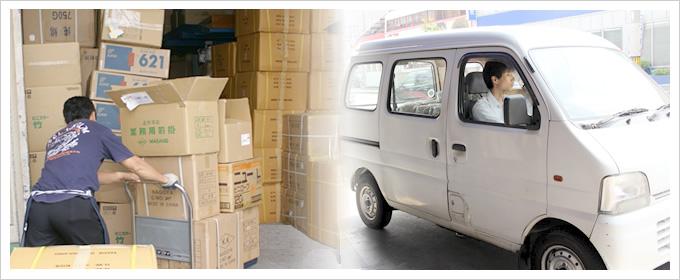 ご希望の作業用品は、全国配送いたします!
