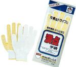 #520 満点手袋