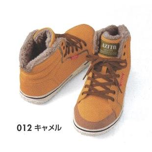 AZ-51702 セーフティシューズ(防寒)