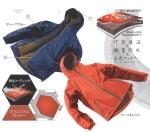AS-3710 バンコールヒート防寒防水ジャケット