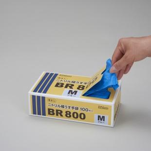 BR-800 粉なしニトリル極うす手袋100枚入り