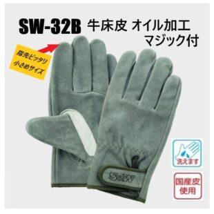 SWー32B 牛床皮 オイル加工 マジック付